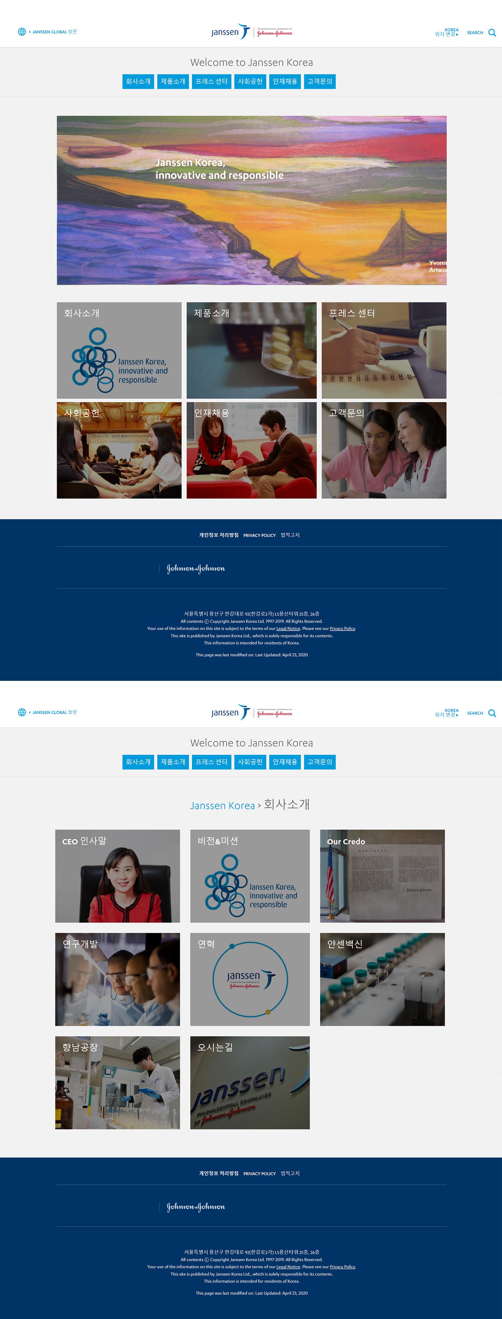 janssen_site.jpg