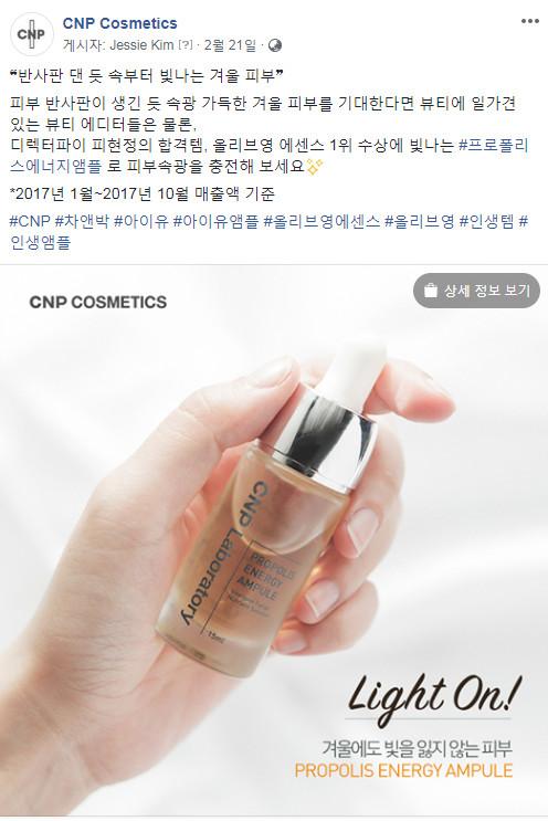 CNP_페이스북_콘텐츠_002.jpg