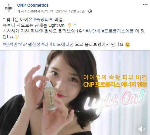 CNP_페이스북_콘텐츠_001.jpg