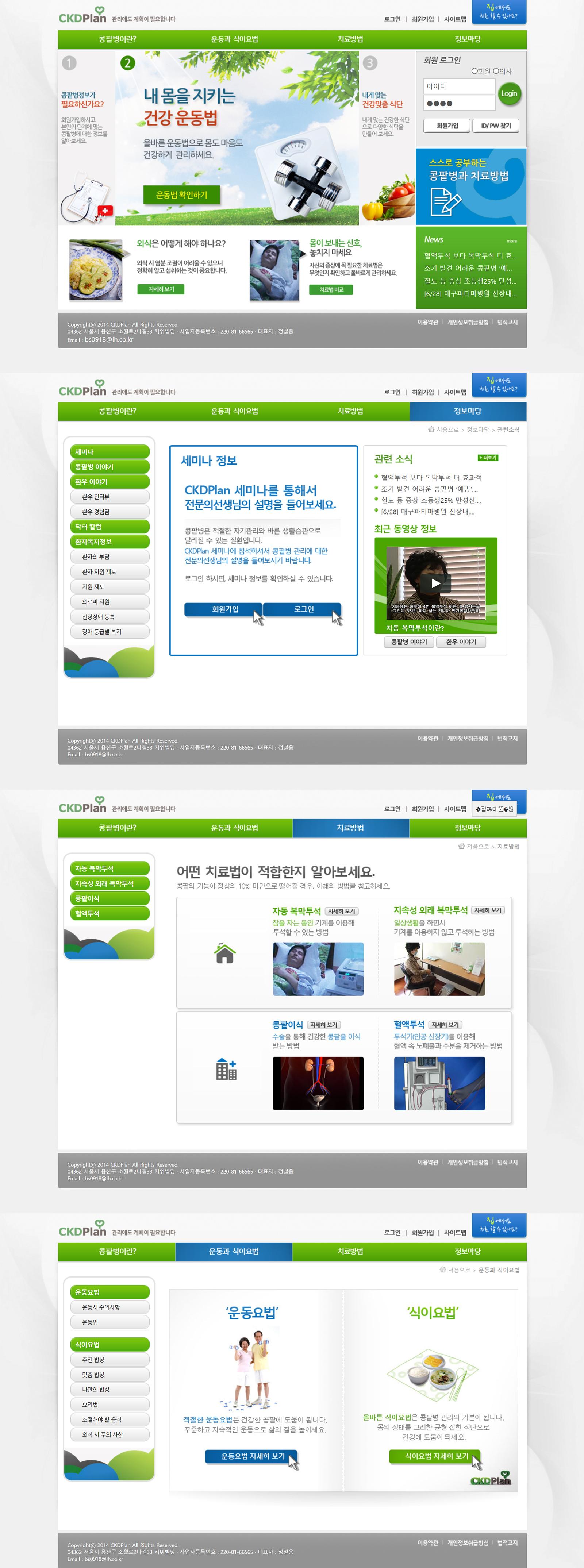 ckdplan_site.jpg